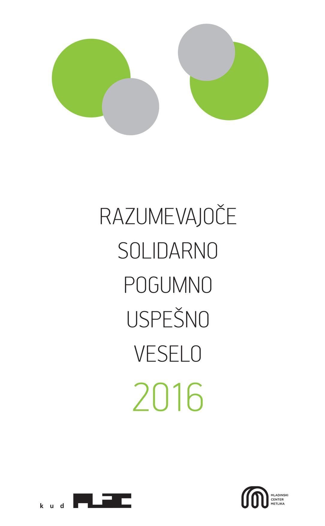 151224 Čestitka 2016
